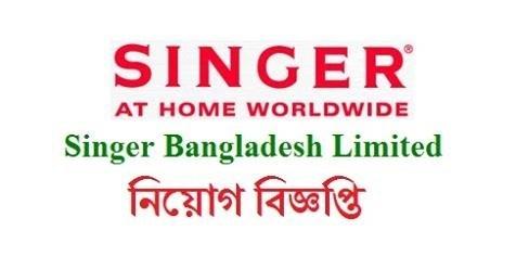 SINGER Bangladesh Job Circular 2019 - company jobs