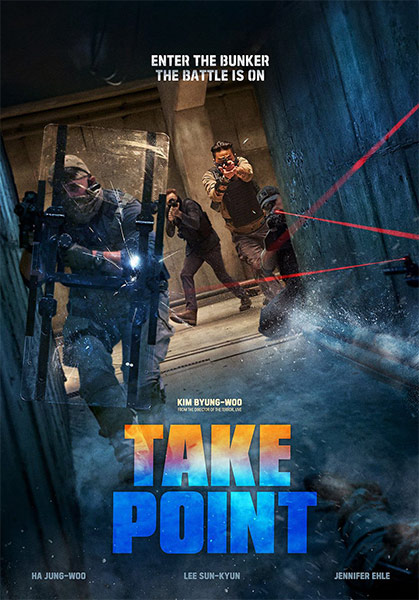 Take Point (2018) Pelicula completa en español Latino HD1080P