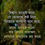 Md Rahi khan