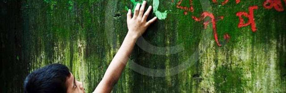 Mujtuba Nurullah Sharif Cover Image