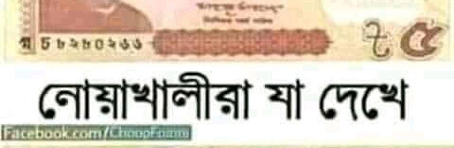MD. Reyad Bhuya