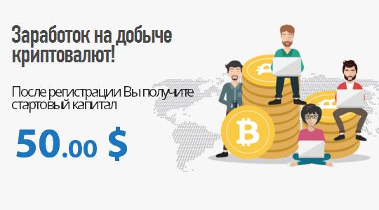 CointClub - Совместная добыча криптовалют
