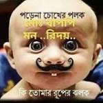 Md Sohid