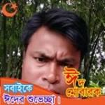 Subash Roy
