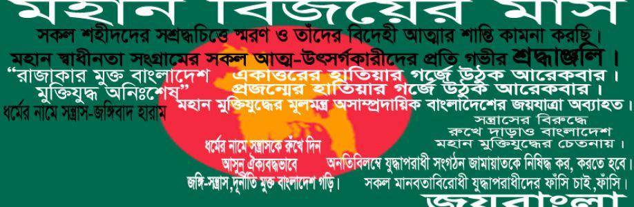 Tuhin Sarker Cover Image