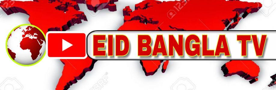 Eid bangla tv