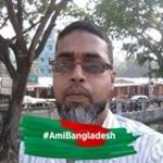 Badrul Hasan