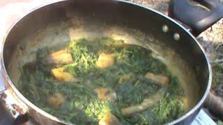 দারুন স্বাদে মটরশুঁটি শাক দিয়ে শিং মাছ রান্না। Motor shak diye shing mach ranna recipe.