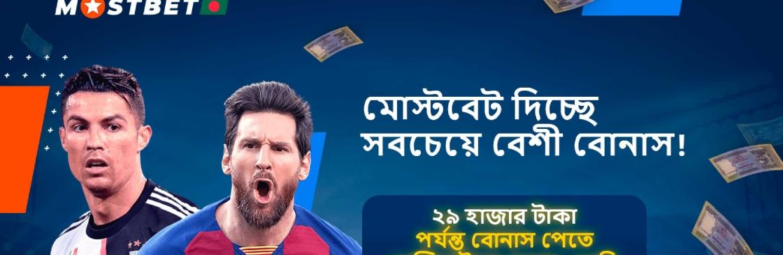 Mostbet Bangladesh Cover Image
