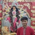 Ashiq Das