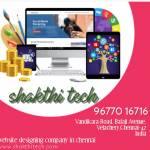 shakthi tech